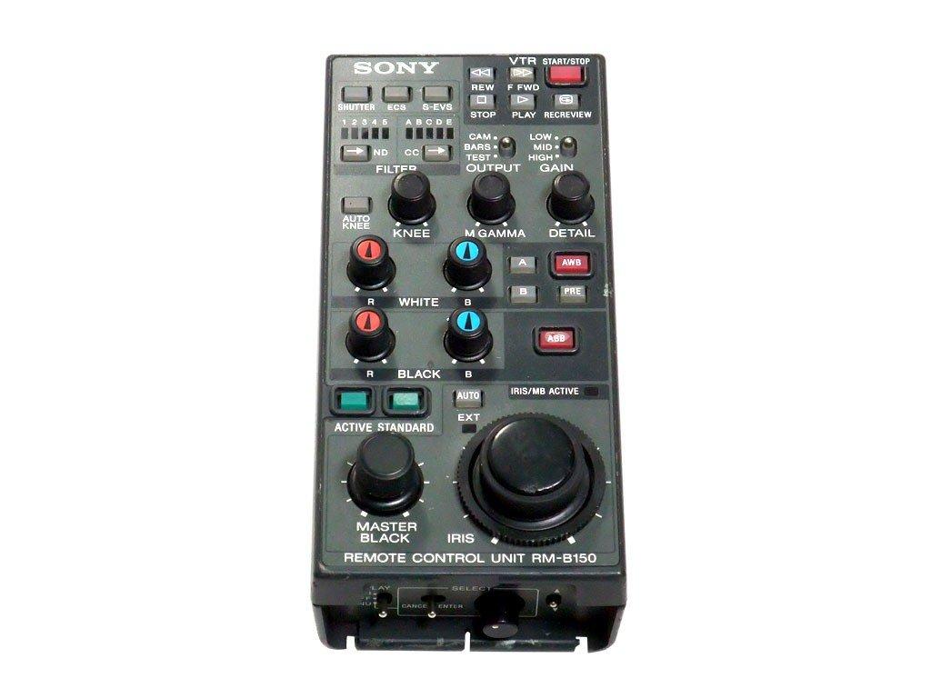 Sony RM-B150 Rental, Digital Video Equipment Rental, Brooklyn and Manhattan Nyc