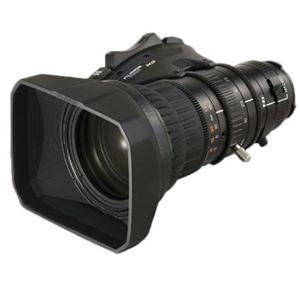 Fujinon HA20x7.5BEVM HD B4 Lens