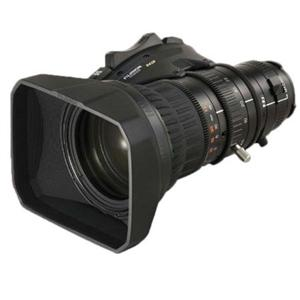 Fujinon HA20x7.5BEVM HD B4 Lens Rental in Brooklyn, Manhattan, Nyc